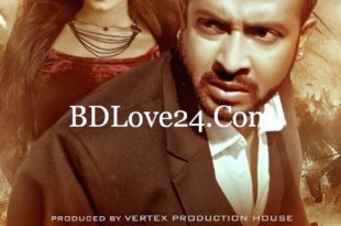 14884673 10211370248036475 1516559991978478002 o 310x205 - Operation Agneepath Bangla full Movie Shakib Khan online Download
