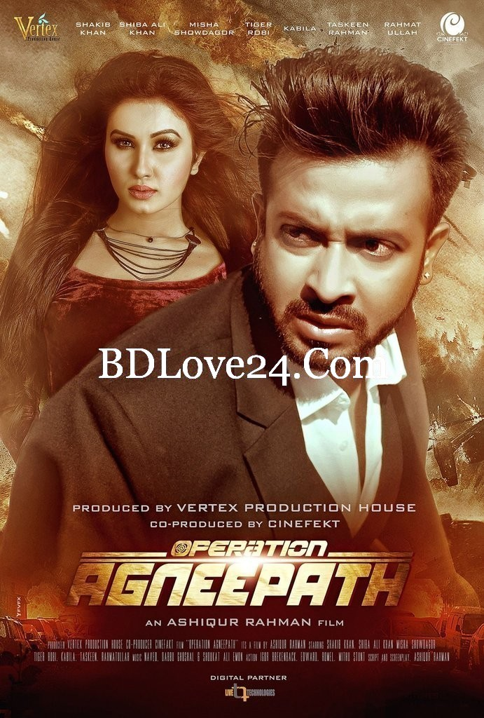 14884673 10211370248036475 1516559991978478002 o - Operation Agneepath Bangla full Movie Shakib Khan online Download