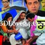 Maa Bangla Full Movie By Shakib Khan & Apu Online Download