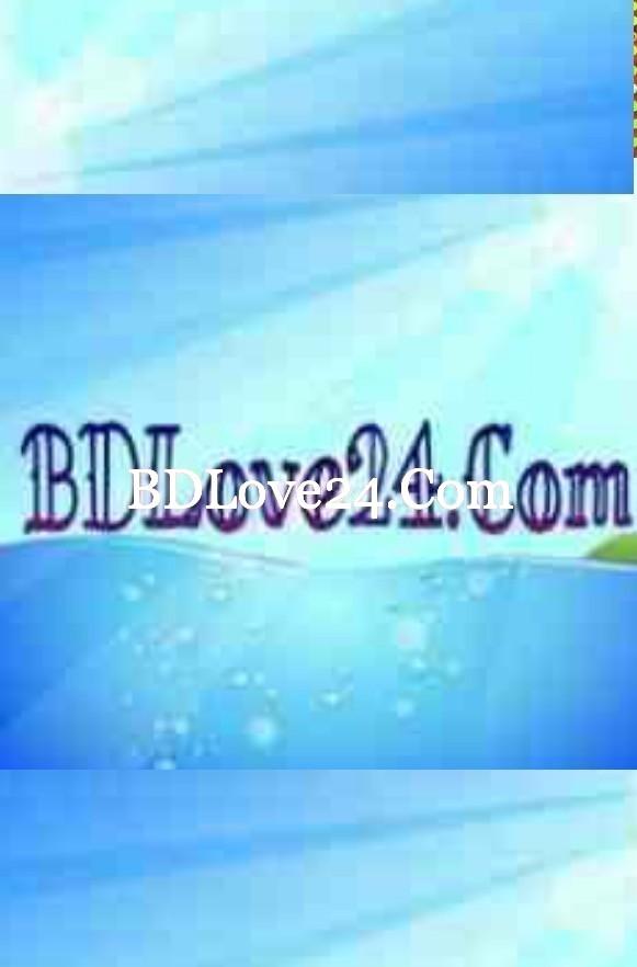 bdlove24 - Kagojer Songbidhan-Bless n Curse mp3 song Download