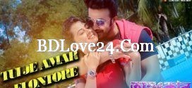 Tui Je Amar Ei Ontore Video Song Ohongkar 2017 Ft. Shakib Khan Bubly HD 272x125 - Tui Je Amar Ei Ontore Video Song – Ohongkar (2017) Ft. Shakib Khan , Bubly HD