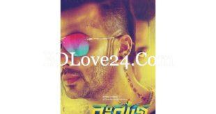 rangbazz 310x165 - Rangbaz Bangla Movie mp3 and video song