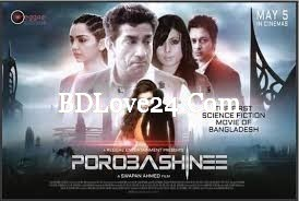 index 1 - Porobashinee 2017 Bangla Full Movie 720p 350mb Emon