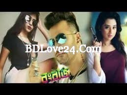 Rangbaaz 2017 Bangla Full Movie Shakib Khan Bubly DVDRip 350MB *Orizinal HD*