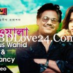 Bashioyala By Ferdous Wahid Nancy Bangla Full Mp3 Song Download 150x150 - Mounota By Nancy Bangla mp3 song Download