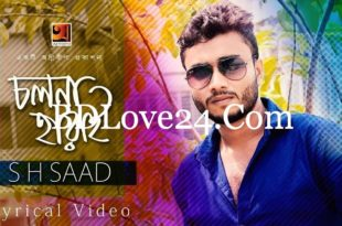 Cholona Harai By S H Saad Bangla Full Mp3 Song Download 310x205 - Cholona Harai By S H Saad Bangla Full Mp3 Song Download