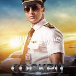 Cockpit 2017 Bengali Movie NR DVDRip 150x150 - Porobashinee 2017 Bangla Full Movie 720p 350mb Emon