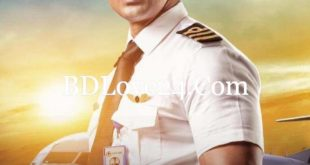 Cockpit 2017 Bengali full Movie NR DVDRip 350MB Download and Watch Now