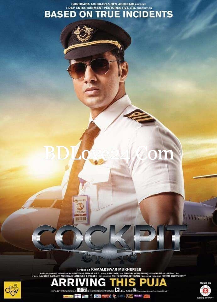 Cockpit 2017 Bengali Movie NR DVDRip - Cockpit 2017 Bengali full Movie NR DVDRip 350MB Download and Watch Now