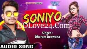 F23nb3d 300x169 - Soniyo By Dharam Diwana Full Mp3 Song Download