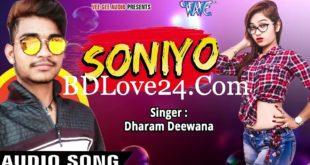 Soniyo By Dharam Diwana Full Mp3 Song Download