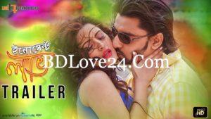 Innocent Love (2017) Bengali Movie Trailer Ft. Pori Moni & Jef HD