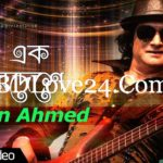 Kono Ek Durdeshe By Shafin Ahmed Bangla Full Mp3 Song Download 150x150 - Duti Hridoy By Shafin Ahmed and Kona mp3 song Download