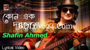 Kono Ek Durdeshe By Shafin Ahmed Bangla Full Mp3 Song Download 300x169 - Kono Ek Durdeshe By Shafin Ahmed Bangla Full Mp3 Song Download
