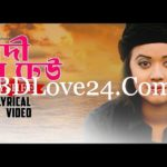Nodi Vora Dheo By Oyshee Full Mp3 Song Download 150x150 - Buk Vora Dukkho By Salma mp3 song Download