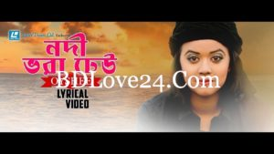 Nodi Vora Dheo By Oyshee Full Mp3 Song Download