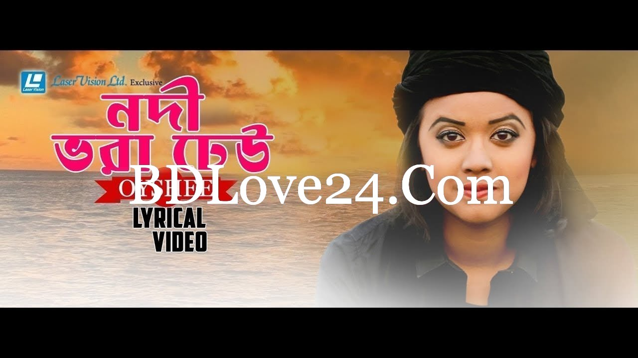 Nodi Vora Dheo By Oyshee Full Mp3 Song Download - Nodi Vora Dheo By Oyshee Full Mp3 Song Download
