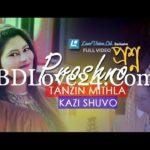 Proshno By Kazi Shuvo Tanzin Mithila Bangla New Music Video 2017 HD 150x150 - Bhalobashoni By Jannat Pushpo Bangla Music Video 2017 HD