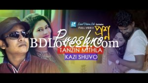 Proshno By Kazi Shuvo & Tanzin Mithila Bangla New Music Video 2017 HD Song Name – Proshno Album – Mon Re Singer – Kazi Shuvo & Tanzin Mithila Lyrics & Tune – Tanzin Mithila Music Composition – ZH Babu Cast – Farhad Sheikh & Piu Afrin D.O.P – Rana Shake Edit – Mehraj Islam Director – Sajin Khan Production – Promix.Media Genre – Modern Label – Laser Vision