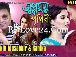 Shopnomoy Prithibi By Rakib Musabbir & Kanika Official Music Video (2017) HD