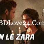 Sunn Le Zara Video Song – 1921 2018 Ft. Zareen Khan 150x150 - Sunn Le Zara Video Song – 1921 (2018) Ft. Zareen Khan & Karan Kundrra HD *Exclusive*