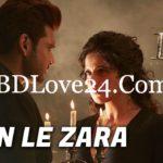 Sunn Le Zara Video Song – 1921 2018 Ft. Zareen Khan 150x150 - Burn Out By DJ Flow Ft. Karan Aujla mp3 song Download