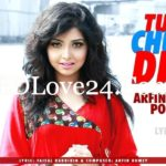 Tumi Chuye Dile By Arfin Rumey Porshi Bangla Full Mp3 Song Download 150x150 - Gobhire Nami By Arfin Rumey & Sabrina Bangla Music Video 2019 HD