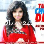 Tumi Chuye Dile By Arfin Rumey & Porshi Bangla Full Mp3 Song Download