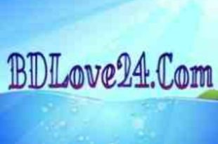 cropped bdlove24 1 310x205 - Utsho Bangla Mixed By Various Artist all mp3 song album Download