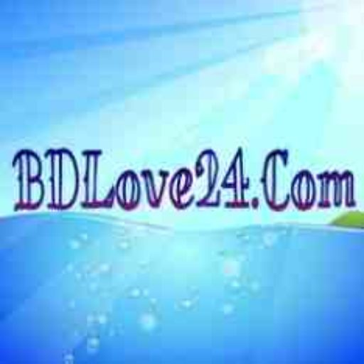 cropped bdlove24 1 - Utsho Bangla Mixed By Various Artist all mp3 song album Download