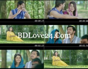 hdhb 300x237 - Tomar Ki Lagena Doya By Mariya Bangla New Music Video 2017 HD