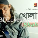 ho1UxSq 150x150 - Khola Akash by Fuad Featuring Mila mp3 song Download
