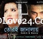 index 2 150x136 - Durer Manush Ase By Habib Wahid Full Mp3 Song Download