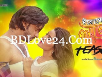 Innocent Love Bangla Full Movie HDRip 700MB Download and Watch Online