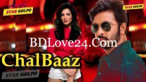 maxresdefault4 300x169 - Chalbaaz Bengali Movie Shakib Khan Shubhasree