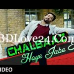 maxresdefault5 150x150 - Sudhu Toke Chute Chai by Savvy mp3 song Chalbaaz Bangla Movie Shakib Khan Download