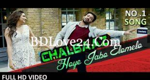 chalbaaz Bengali Movie Shakib Khan Shubhasree