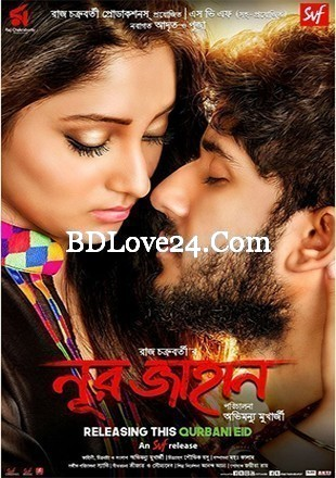 1501568611 Noorj Ts - Noor Jahan Bengali Movie all Mp3 and Video Song Album Download