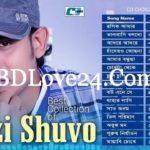 Best Collection Of Kazi Shuvo 2017 Bangla Hits Album Download 150x150 - Attosomorpon (2018) By Metal Lead Bangla Mp3 song Album Download