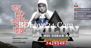 Boro Hoi Sobar Kache By Milon Bangla Full Mp3 Song Download 310x165 - Icche Thakle Upay Hoy by Milon And Sharalipi mp3 song Download