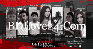 bZl86SK 310x165 - Shopno Asha By Eleyas & Sumi Bangla Music Video 2018 HD