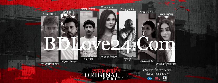 bZl86SK - Shopno Asha By Eleyas & Sumi Bangla Mp3 song download