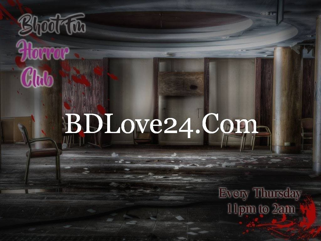 bhoot fm horror club 1024x768 - Bhoot Fm Horror Club 13 September 2018 Download – Radio Foorti Bhoot FM