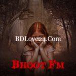 bhootfm full episode 150x150 - Bhoot FM 20 July 2018 Download – Bhoot FM Radio Foorti