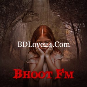 bhootfm full episode 300x300 - Download Bhoot FM March 9 , 2018 Recorded Episode. 9/03/2018 Bhoot FM