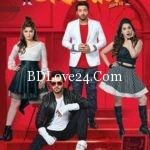 220px Bhaijaan Elo Re film poster 150x150 - Bizli bengali movie all Info MP3 Songs & Videos Song Download