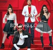 Bhaijaan Elo Re – Movie All Mp3 & Videos Song Download | Shakib Khan,  Srabanti Chatterjee and Payel Sarkar