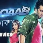 naqaab 150x150 - Tor Ashate (2018) By Rupak, Souvik And Priyanka Mp3 Song Album Download
