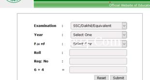 JSC Exam result 2019 , JDC exam result 2019 Check Online