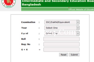 JSC Exam result 2020 , JDC exam result 2020 Check Online